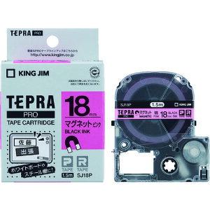 ■キングジム テプラPROテープ マグネットピン/黒字 SJ18P (株)キングジム[TR-8179549]