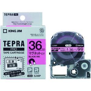 ■キングジム テプラPROテープ マグネットピン/黒字 SJ36P (株)キングジム[TR-8179553]