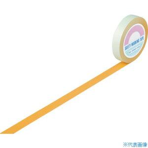 ■緑十字 ガードテープ(ラインテープ) オレンジ GT−252YR 25mm幅×20m 屋内用[品番:148035][TR-8353732]