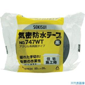 ■積水 気密防水テープ No747 75x20 W747K05 積水化学工業(株)[TR-8357379]