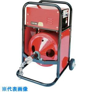 ■ヤスダ 排水管掃除機FX4型電動10mm×18m 〔品番:FX4-10-18〕[TR-8520820][法人・事業所限定][外直送元]