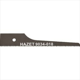 ■HAZET エアソー替え刃 9034-018/5 HAZET社[TR-8595442]