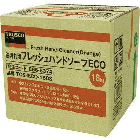 ■TRUSCO フレッシュハンドソープECO 18L 詰替 バッグインボックス TOS-ECO-180S トラスコ中山(株)[TR-8666374]
