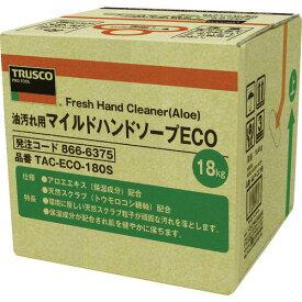 ■TRUSCO マイルドハンドソープ ECO 18L 詰替 バッグインボックス TAC-ECO-180S トラスコ中山(株)[TR-8666375]