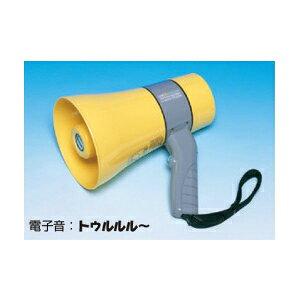 安全標識 3721 メガホン 防滴型 黄 ホイッスル音付 口径155mm・全長250mm [送料別途お見積り]