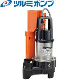 鶴見製作所(ツルミポンプ) 浄化槽専用放流ポンプ 32PRW2.13S (No2ポンプのみ) 100V 50Hz/60Hz兼用【在庫有り】