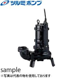 鶴見製作所(ツルミポンプ) 水中カッタポンプ 80C42.2 口径100mm 三相200V 60Hz(西日本用) 非自動型 ベンド仕様