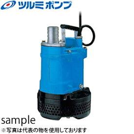 鶴見製作所(ツルミポンプ) 水中ハイスピンポンプ KTV2-15 三相200V 60Hz(西日本用) 口径50mm【在庫有り】