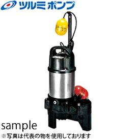 鶴見製作所(ツルミポンプ) 水中ハイスピンポンプ 50PUA2.4S 自動形 電源:100V 50Hz(東日本用)【在庫有り】【あす楽】