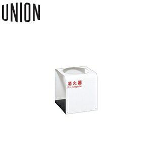 UNION(ユニオン) 床置消火器ボックス[アルジャン] UFB-3F-2700-PWH [代引不可商品]