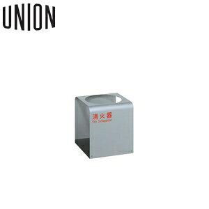 UNION(ユニオン) 床置消火器ボックス[アルジャン] UFB-3F-2700-SIL