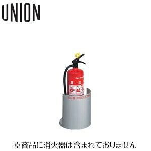 UNION(ユニオン) 床置消火器ボックス[アルジャン] UFB-3F-2801-SIL
