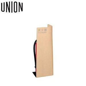 UNION(ユニオン) 床置消火器ボックス[アルジャン] UFB-3W-3005-LNR