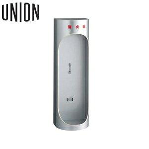 UNION(ユニオン) 壁掛・床置兼用消火器ボックス[アルジャン] UFB-4F-208H-PGR [代引不可商品]