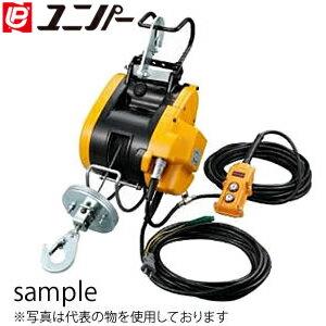 ユニパー ウインチ WI-62-21m ワイヤーロープ4mm×21m 巻揚げ荷重:50kg [配送制限商品]