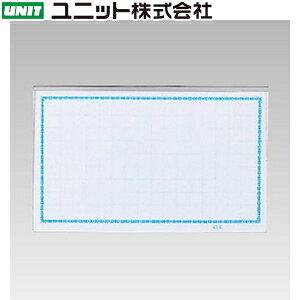 ユニット 850-51 ネームプレート 名刺サイズ 5個1組 57×91mm プラスチック 金属両用クリップ付