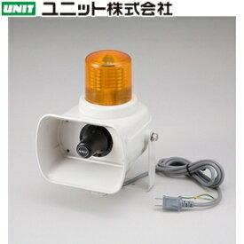ユニット USV-300 光+音声警報器 セフティボイスII 黄色回転等