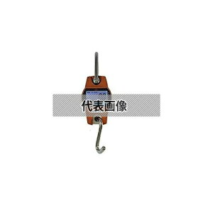 WCP 三方良し 電池式デジタル吊り秤 [246928-01] 電池式吊はかり100kg
