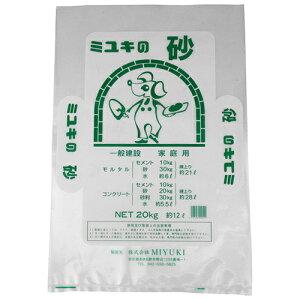 ◆川路商店 ミユキ ミユキの砂 20kg