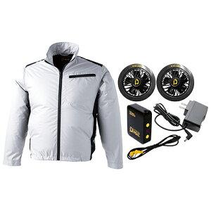 ◆藤原産業 SK11 WZライトファンジャケットセット 9187SK-M