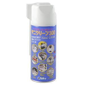 ◆ユーエム工業 シルキー ヤニクリーン 300 001-30
