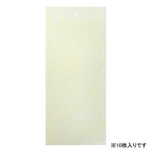 ◆一色本店 トルシーM10黄色 100X230 10枚入