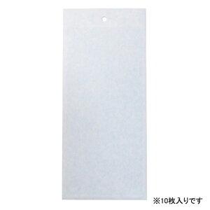◆一色本店 トルシーM10青色 100X230 10枚入