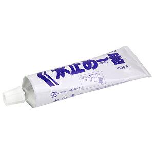 ◆川路商店 止水接着剤 水止め一番 180g ハイイロ