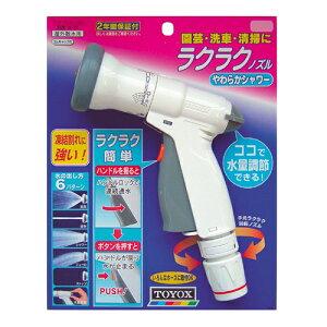 ◆トヨックス TOYOX スーパープッシュノズル N-37