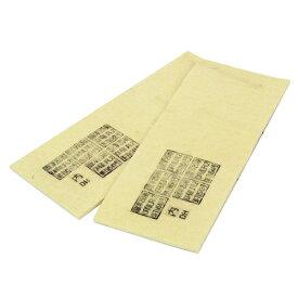 ◆藤原産業 SK11 溶接作業用マスク替フィルター 2マイイリ