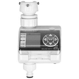 ◆藤原産業 セフティ-3 散水タイマー デラックス SST-4