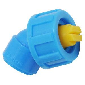 ◆藤原産業 セフティ-3 除草剤専用噴口 ASN5Lヨウ