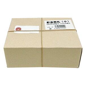 ◆松浦工業 まつうら工業 針金荷札 小 1000枚入箱