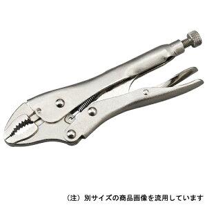◆京都機械工具 KTC ロッキングプライヤ曲線あご 130WR