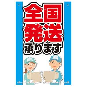 ◆有限会社高芝ギムネ製作所 ミキロコス くくりんぼ〜全国発送承ります K-101