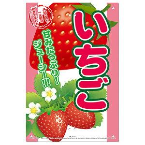 ◆有限会社高芝ギムネ製作所 ミキロコス くくりんぼ〜いちご K-104