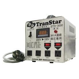 ◆スター電器製造 スズキット DDトランスター STD-3000