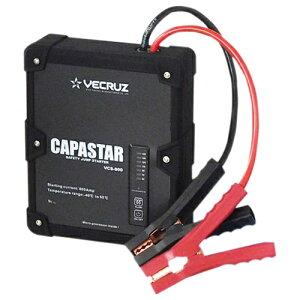 ◆スター電器製造 VECRUZ CAPASTAR 800 VCS-800