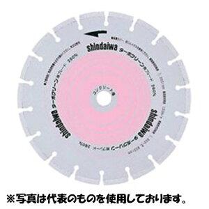 やまびこ(新ダイワ) エンジンカッター用ダイヤモンドブレード X407-000540 コンクリート用[法人・事業所限定]