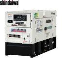 やまびこ(新ダイワ) 可搬型 ディーゼルエンジン発電機 DGM130MK [法人・事業所限定][送料別途お見積り]