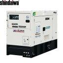 やまびこ(新ダイワ) 可搬型 ディーゼルエンジン発電機 DGM600MK [送料別途お見積り]