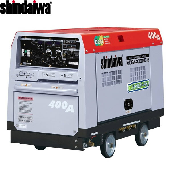 やまびこ(新ダイワ) ディーゼルエンジン発電機兼用溶接機 DGW400DMC-W 2人用 車輪付 大型商品に付き送料別途お見積り