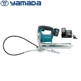 ヤマダコーポレーション 10.8V 充電式グリースガン EG-400BII 蛇腹グリース用 バッテリー・充電器付【在庫有り】【あす楽】