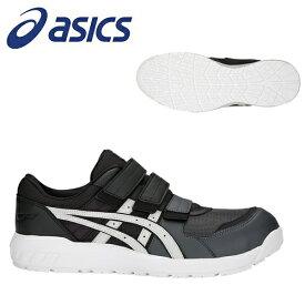 アシックス(asics) 安全靴 ウィンジョブ CP205 1271A001-020 カラー:ダークグレー×グレイシャーグレー【在庫有り】【あす楽】