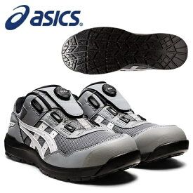 アシックス 安全靴 ウィンジョブ CP209 Boa 1271A029-026 カラー:シートロック×ホワイト 安全靴 【在庫有り】【あす楽】