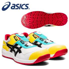 アシックス(asics) 安全靴 ウィンジョブ CP209 Boa 1271A029-104 カラー:ホワイト×ブラック 【在庫有り】