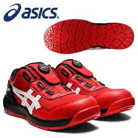 アシックス 安全靴 ウィンジョブ CP209 Boa 1271A029-602 カラー:クラシックレッド×ホワイト 安全靴【在庫有り】