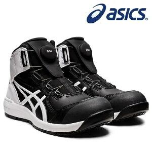 アシックス 安全靴 ウィンジョブ FCP304 Boa 1271A030-001 カラー:ブラック×ホワイト 安全靴【在庫有り】【あす楽】