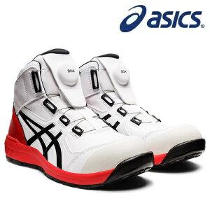 アシックス 安全靴 ウィンジョブ FCP304 Boa 1271A030-100 カラー:ホワイト×ブラック 安全靴【在庫有り】【あす楽】