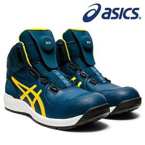 アシックス 安全靴 ウィンジョブ FCP304 Boa 1271A030-400 マコブルー×ブライトイエロー 安全靴 【在庫有り】